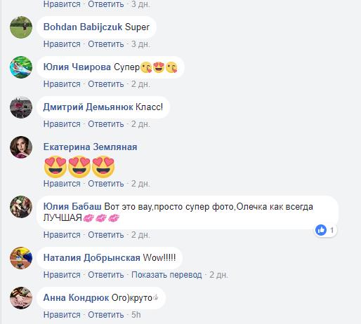 Знаменита чемпіонка світу з України знялася в карколомної фотосесії