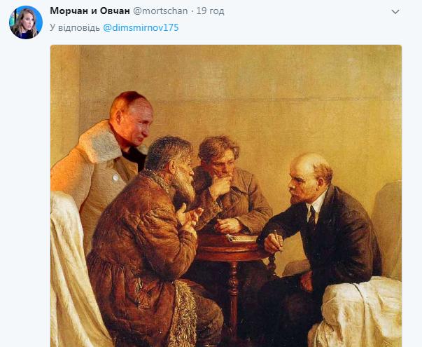 """""""Табірний вертухай!"""" Путін у безглуздому вбранні вивів із себе росіян"""