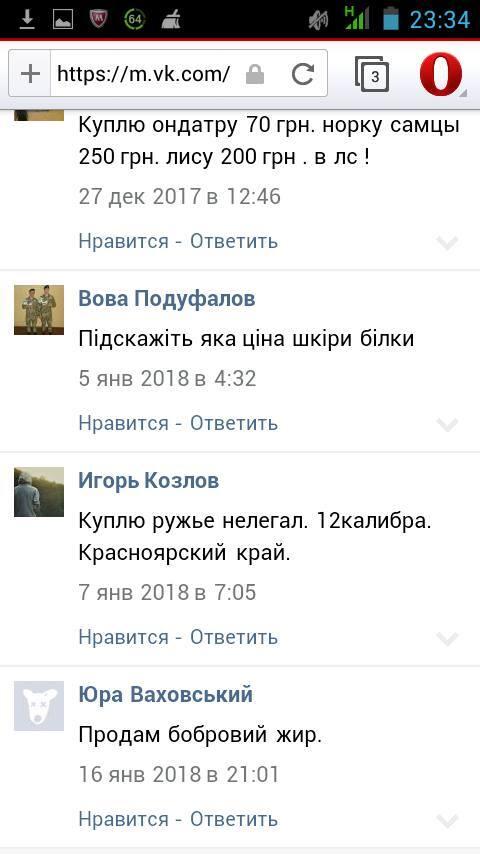 Студент из Житомира похвастался убийством бобров: украинцы в гневе