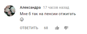 Российские пенсионерки присоединились к секс-флешмобу в поддержку курсантов