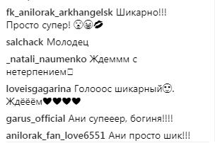 Ответила на просьбы: Ани Лорак опять вернулась в Киев