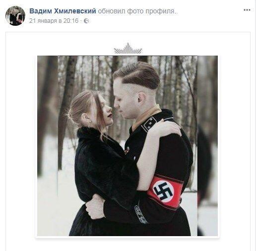 """""""Ізжайте в АВТО"""": """"офицер-нацист"""" из полиции Днепра мощно послал критиков"""