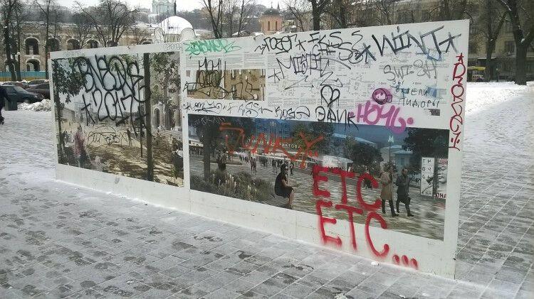 У Києві вандали понівечили Контрактову площу