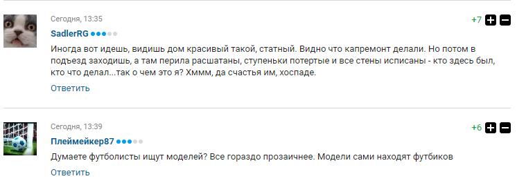 """Болельщики """"опустили"""" российскую звезду """"Дома-2"""" после ее свидания с английским футболистом"""