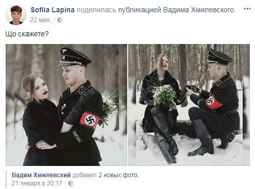 """""""Офицер-нацист?"""" В Украине разгорелся громкий скандал из-за провокативных фото"""