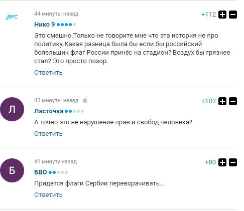Стало відомо про принизливу заборону для Росії на Олімпіаді