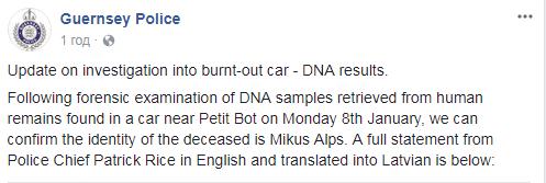 Убийство Мика Альпса