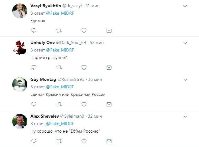 """""""Щуряча Росія"""": в мережі обстібати логотип партії Путіна"""