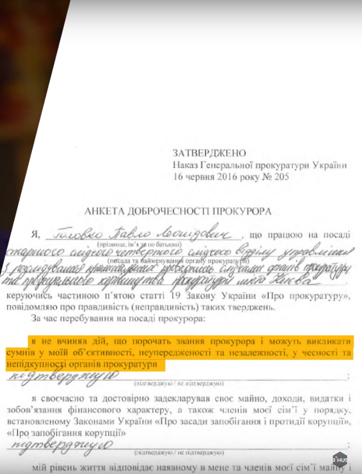 Сажали за минуты: расследование по Майдану ведут прокуроры-антимайдановцы