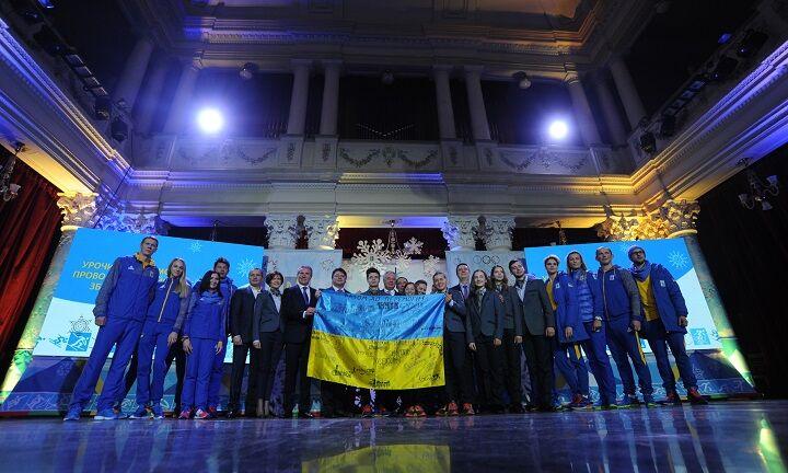 Олімпійська форма збірної України
