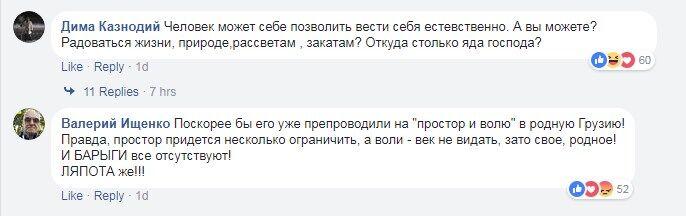 Звезда на пляже: Саакашвили рассмешил сеть новой выходкой