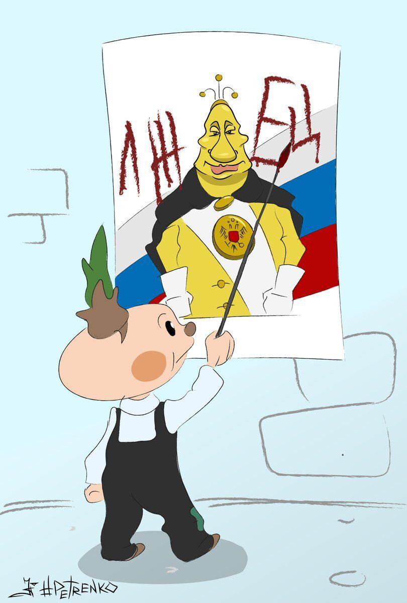 Сказочно: дерзкий выпад против Путина обыграли меткой карикатурой