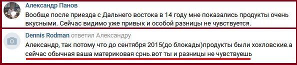 Новости Крымнаша. Российская стабильность — это фекальные сталагмиты и Путин