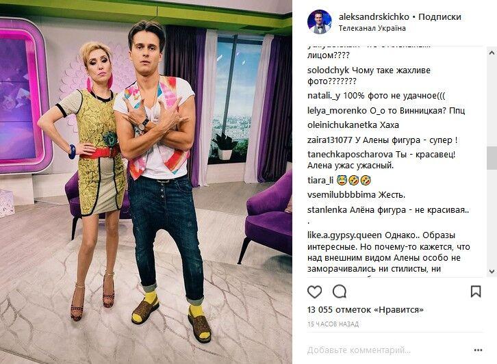 """""""Жах жахливий"""": зовнішність українських зірок в ефірі спантеличила мережу"""