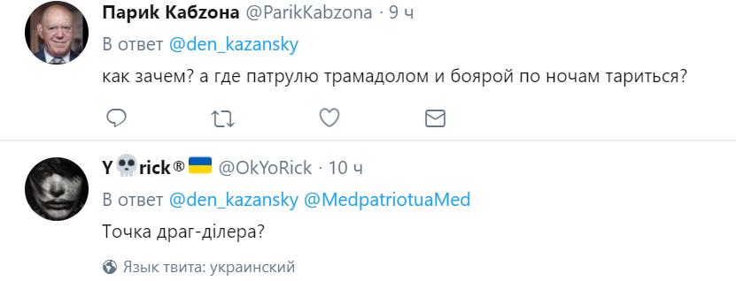 """""""Майданити почали?"""" У """"ДНР"""" зганьбилися грандіозним відкриттям"""