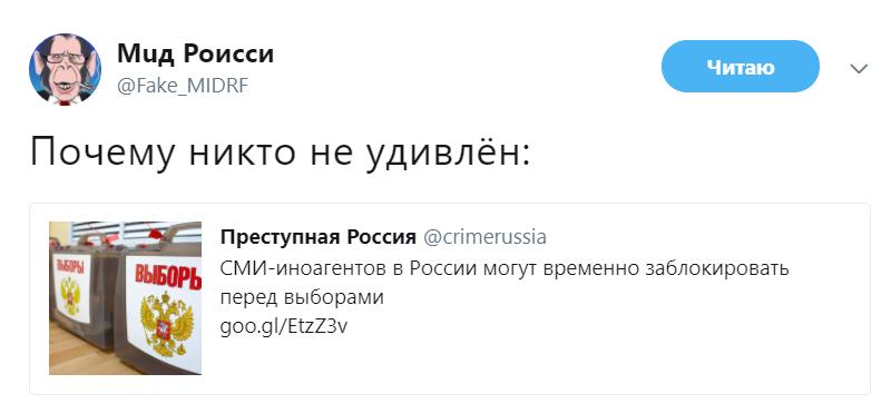 Інтернет ляже! Мережу обурила інформація про вибори Путіна в Росії