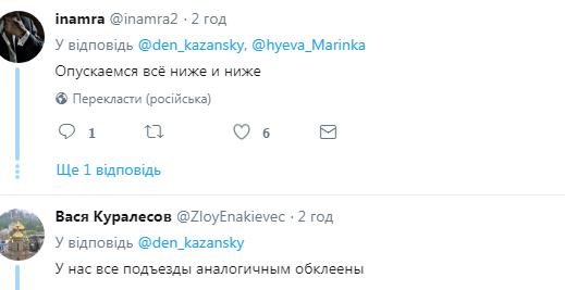 """""""Организуйте туры за мозгами"""": в сети высмеяли новую """"услугу"""" в """"ДНР"""""""