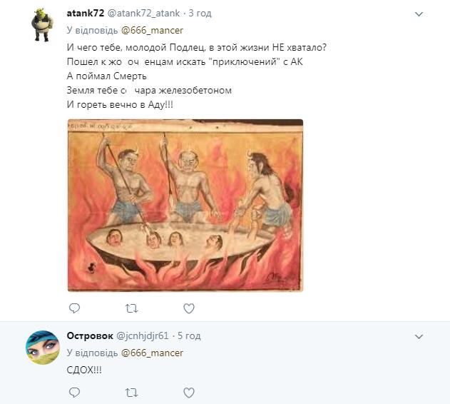 """""""И чего тебе, молодой, не хватало?"""" В сети показали новый """"груз 200"""" из """"ДНР"""""""