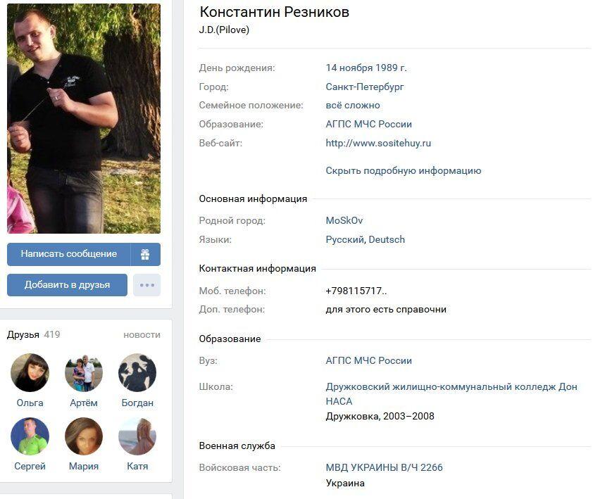 """Новый """"груз 200"""": в сети рассказали о ликвидации террориста """"ЛДНР"""""""