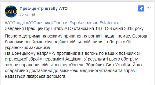 """""""ДНР"""" напала на позиции ВСУ в пригороде Авдеевки: стало известно о потере"""