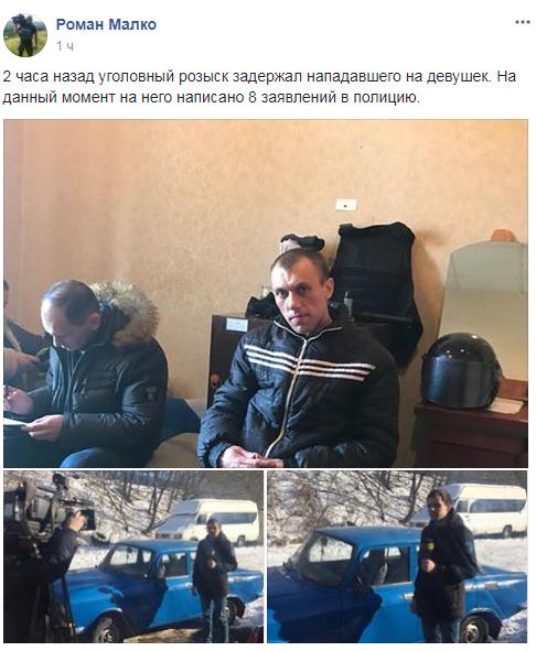 В Киеве задержали возможного маньяка: опубликованы фото
