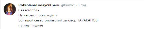Взвыли от безысходности: жители Крыма пожаловались на беспредел на полуострове