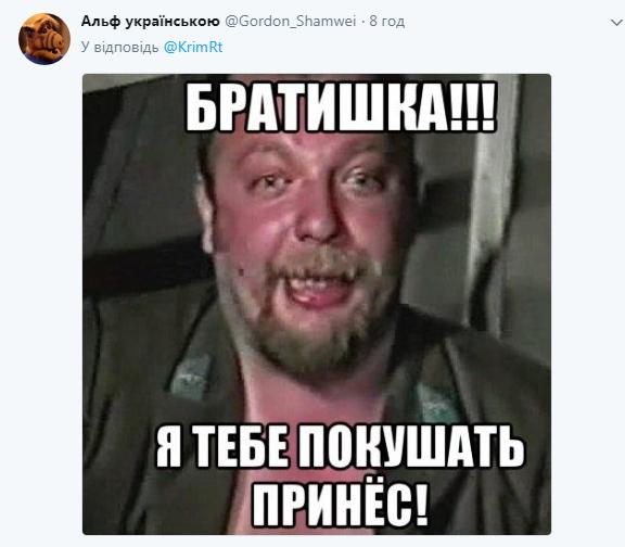 Как в ГУЛАГе: в сети показали, чем кормят детей в Крыму