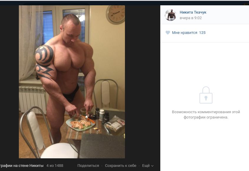 Знаменитый российский бодибилдер-мутант опозорился в интернете
