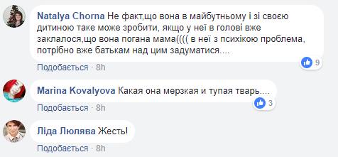 """""""Кулек пухом"""": девушка, заморившая голодом хомяка, шокировала сеть"""