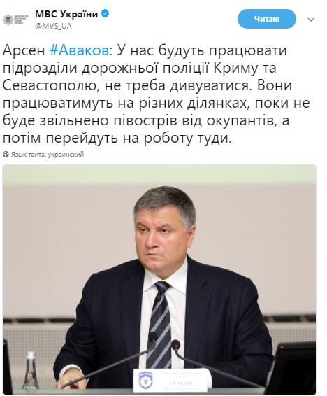 Несмотря на оккупацию: в Украине появится патрульная полиция Крыма и Севастополя
