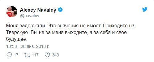 """""""С*ки позорные!"""" В Москве с боем задержали Навального: появилось видео"""