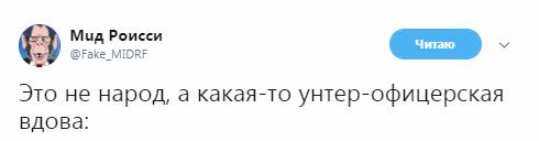 """""""Даєш чебурнет!"""" У мережі висміяли бажання росіян створити """"окремий інтернет"""""""