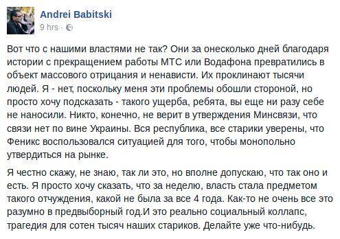 """""""Их проклинают"""": действия террористов """"ДНР"""" вызвали гнев на Донбассе"""