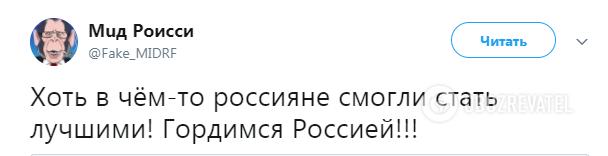 """Получивший """"Порно-Оскар"""" россиянин довел """"поклонников"""" до истерики"""
