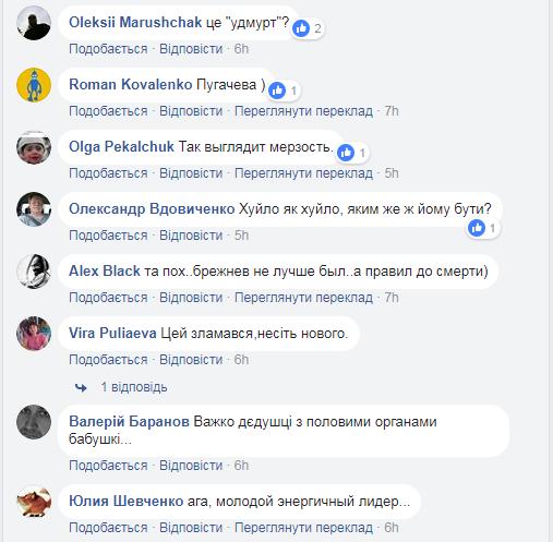 """Щоки-базуки: знімок Путіна """"без фотошопу"""" викликав ажіотаж у мережі"""