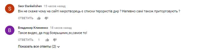 """Купить планы Генштаба Украины: Захарченко блеснул новым """"перлом"""""""