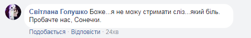 Андрей Кызыло