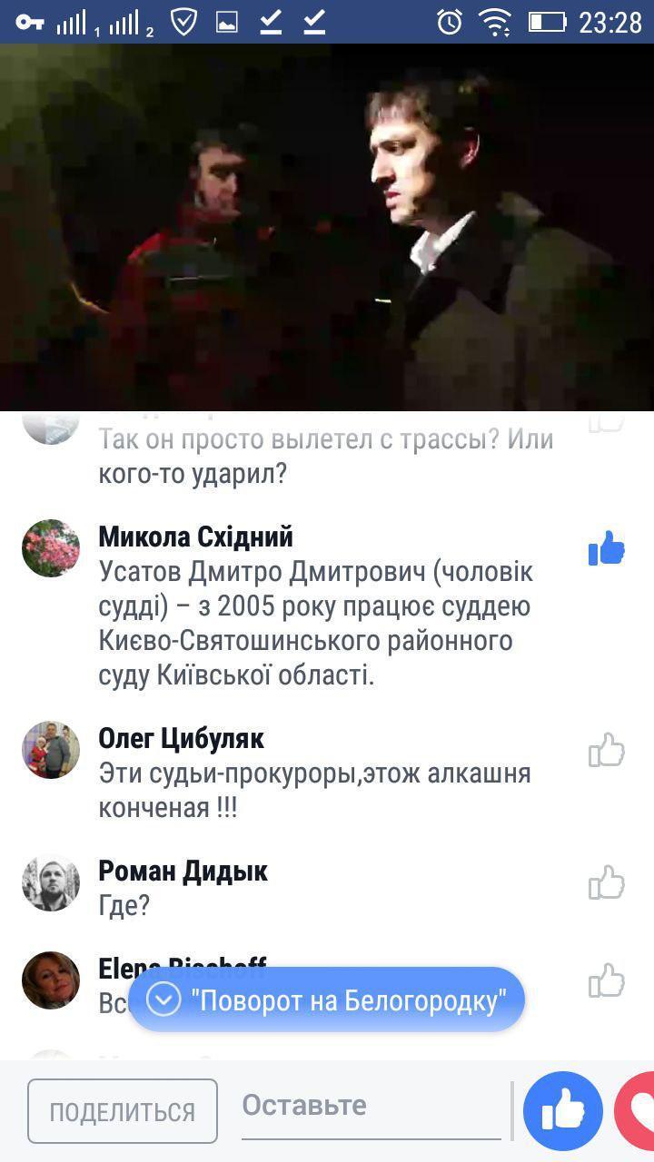 В Киеве пьяный судья устроил ДТП и пытался сбежать