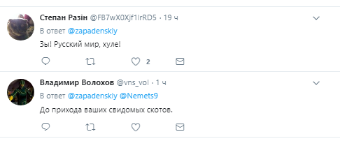 """""""Русские освободители"""" довели: сеть шокировали фото с Донбасса"""