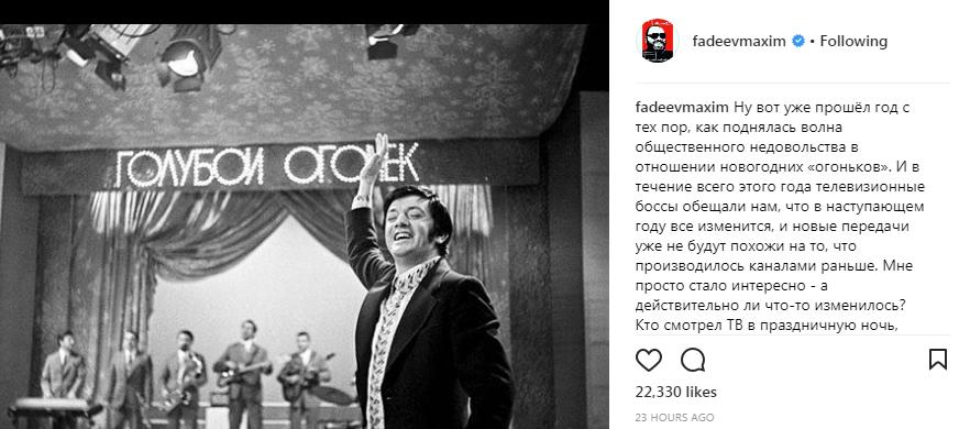 """""""Стареющий неудачник"""": Пугачева устроила скандал из-за """"Новогоднего огонька"""""""