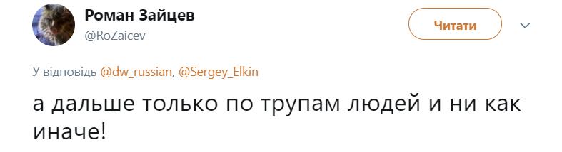 """""""Дальше только по трупам"""": будущее России и Путина показали меткой карикатурой"""