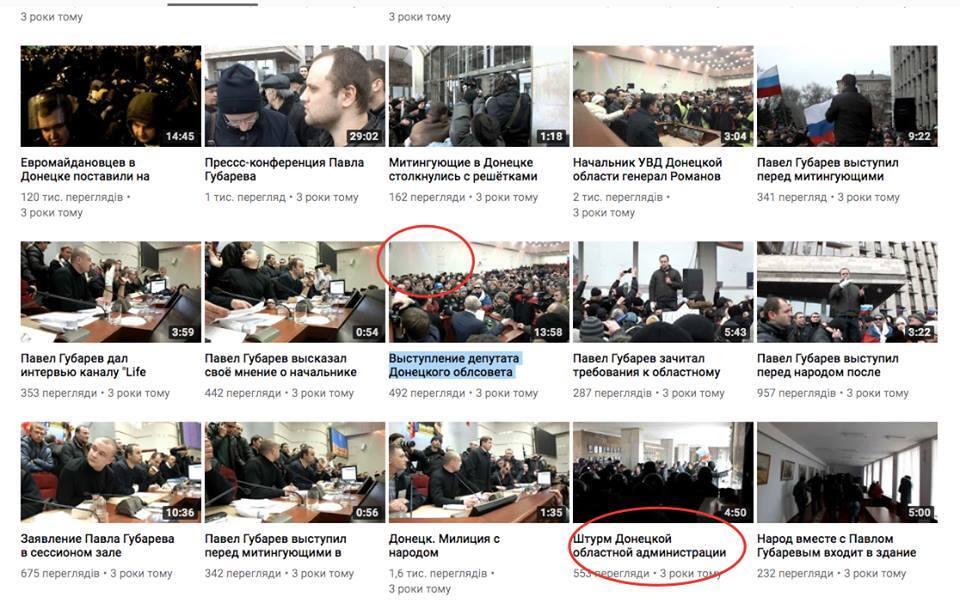 Принимал участие в захвате: появились новые доказательства преступлений Семенченко