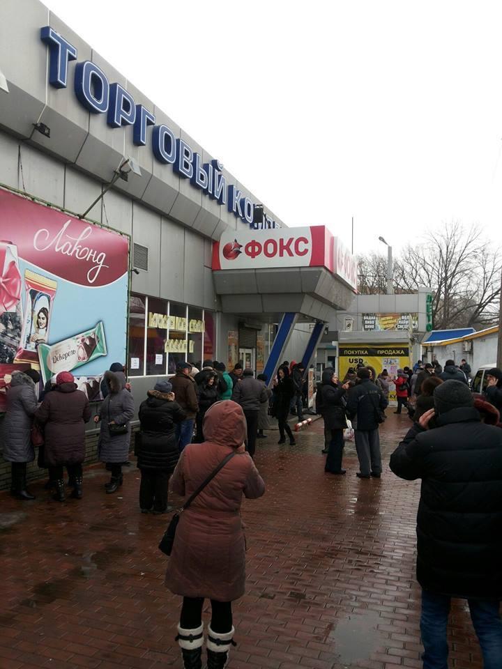 Отброшены в 80-е: на видео показали, что оккупанты сделали с Донецком