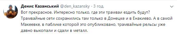 """В """"ДНР"""" похвастались нелепым изобретением"""