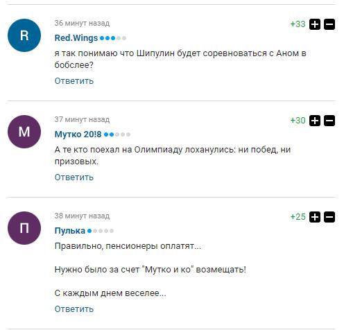 """Путін придумав, як """"заткнути рот"""" відстороненим спортсменам, розлютивши вболівальникiв"""
