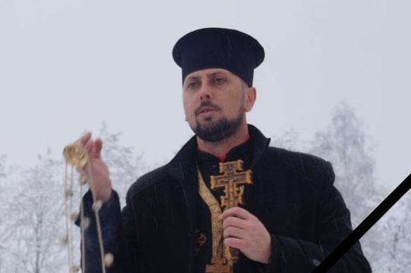 Отец Довганич