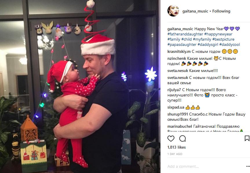 """""""Какая прелесть"""": украинская звезда впервые показала отца новорожденного ребенка"""