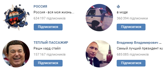 """Пошел в """"ДНР""""? В сети всплыла информация о взрослом сыне террориста Гиви"""
