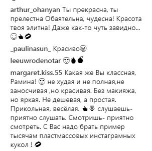 Бывшая невеста Козловского взбудоражила сеть откровенными снимками