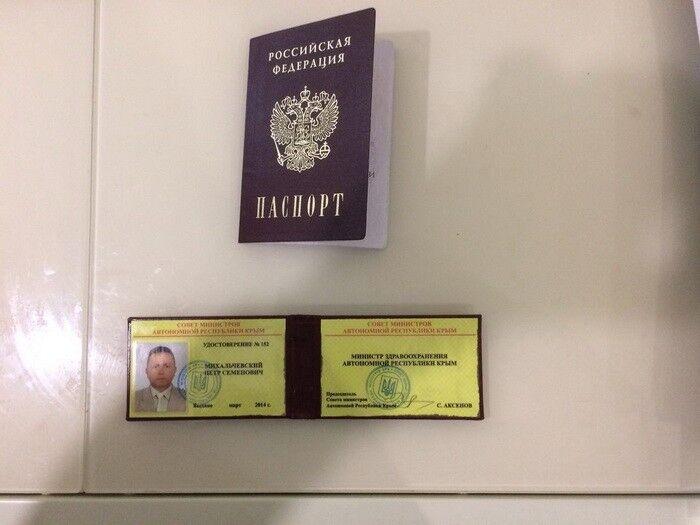 """""""Задержание"""" крымского """"экс-министра"""": в СБУ рассказали детали"""